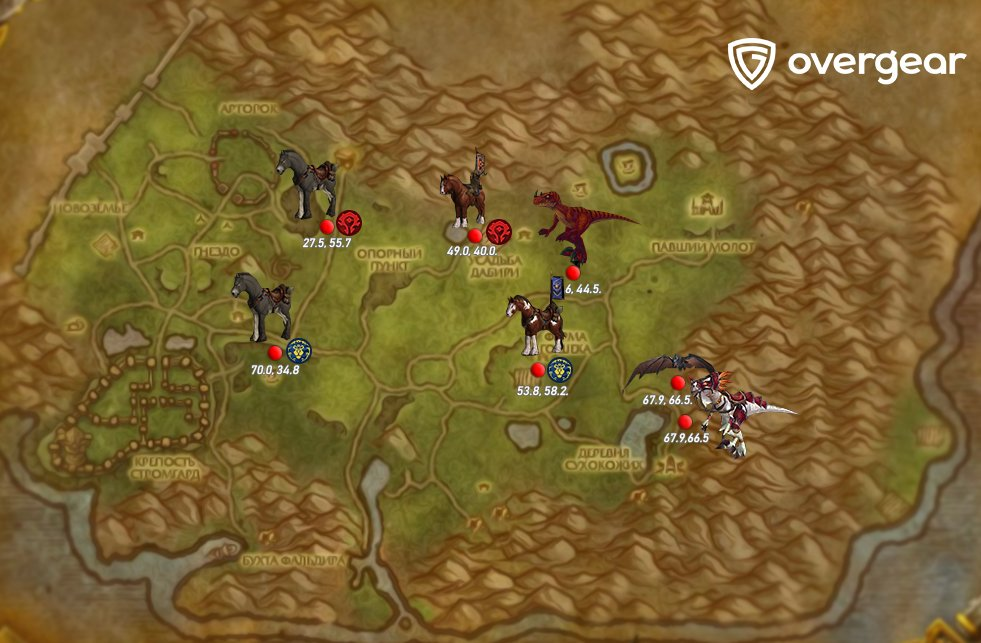 arhati warfront mount drop map