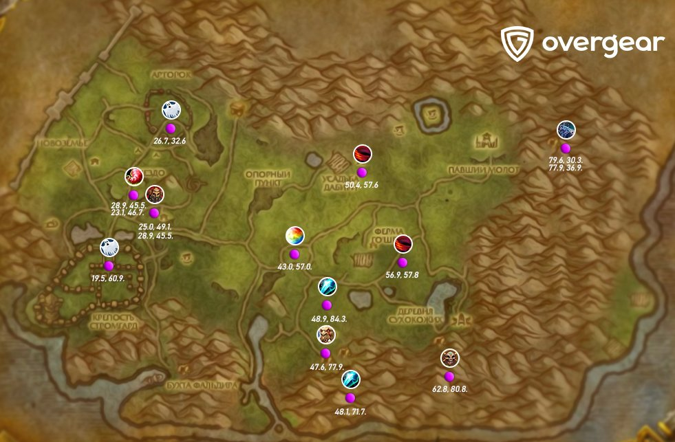 arhati warfront toy drop map