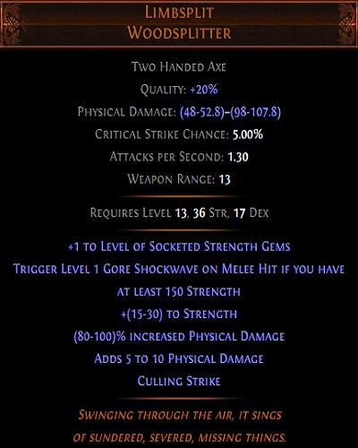 leveling gear (2)