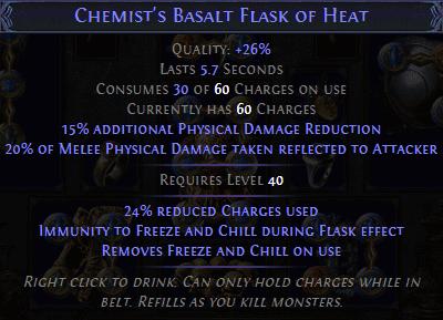 Basalt flask